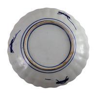 Meiji Period Scallop Edged Imari Plate (4 of 5)