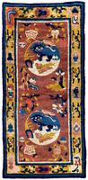 Antique Chinese Ningxia Rug