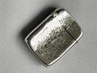 Lovely Victorian Silver Vesta (2 of 5)