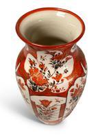 Meiji Period Kutani Vase (6 of 6)