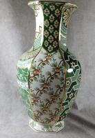 "Mason's Ironstone ""Applique"" Pattern  Hexagonal Vase (2 of 5)"