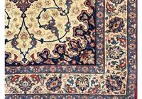Vintage Isfahan Rug (3 of 10)