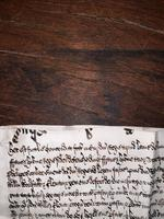 1440 A.D Medieval James ll of Scotland Period Vellum Document (7 of 13)