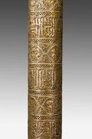 19th Century Syrian Standard Lamp (3 of 6)