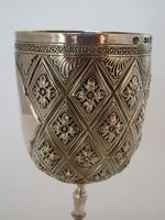 Victorian Silver Goblet Chased with Pineapple & Floral Pattern (3 of 7)
