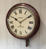 Mahogany Fusee Dial Clock (15 of 19)