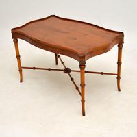 Georgian Style Yew Wood Coffee Table (3 of 9)