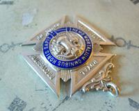 Vintage Sterling Silver Masonic Pocket Watch Chain Fob 1941 Royal Order of Buffaloes (8 of 9)