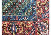Antique Bakhtiar Rug (9 of 12)