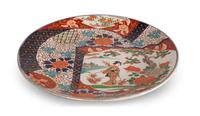 Imari Charger Decorated with a Geisha Lady (2 of 4)