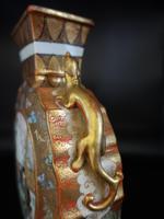 Late 19th Century Kutani Porcelain, Moon Shaped Vase (4 of 6)
