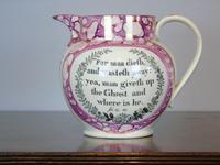 19th Century Sunderland Pink Lustre Jug Sailors Farewell (4 of 9)