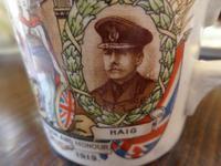 Very Nice Commemorative Mug - The Great War! (4 of 6)