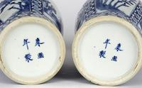 Chinese Pair of Large Blue & White Panel Vases with Figures Qing Dynasty (15 of 25)