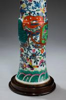Oriental 19th Century Porcelain Vase Lamp (3 of 4)