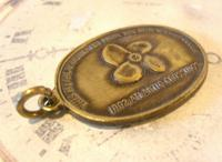 Vintage Pocket Watch Chain Fob 1950s Rms Queen Mary Ships Brass Propeller Fob (8 of 8)