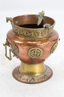 Pair of Chinese Brass & Copper Planters / Jardinières (6 of 13)