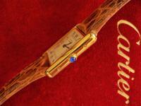 Cartier Gents Tank Wristwatch Quartz Model Tan Strap (2 of 4)