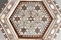 Hexagonal Bone & Hardwood Centre Table (5 of 5)