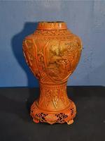 Antique 19th Century Asian Chinese Cinnabar Vase Urn (2 of 12)