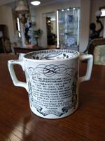 'God Speed The Plough' Victorian Two Handled Love Cup (2 of 6)