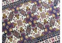 Vintage Caucasian Yerevan Rug (5 of 6)