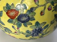 Pair of Chinese Imperial Style Yellow Ground Porcelain Chrysanthemum Lotus Vases (26 of 28)