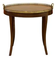 Oval Mahogany Occasional Table with Brass Gallery (3 of 5)
