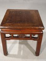 Early 20th Century Square Sectioned Low Table (5 of 5)
