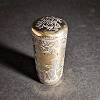 Silver Gilt Victorian Scent Bottle by Sampson Mordan (2 of 7)