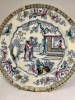 Victorian B.W. & co Staffordshire Potteries Plate c.1891 (5 of 5)