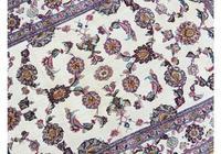 Silk Kashan 'Souf' Rug (6 of 9)