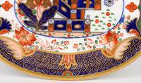 English Imari Fence Pattern Porcelain Pot Stand Early 19th Century (2 of 13)