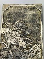 Antique Chinese Solid Silver Zu Yin Hallmarked Scroll Weight Plaques Guangxu (16 of 24)