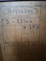 Bevan Funnell Figured Mahogany Chest of Drawers (9 of 9)