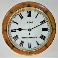 """12"""" English Fusee Dial Timepiece from 1875 by Jabez Kemp"""