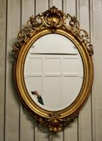 A Very Large French Rococo Oval Gilt Wall Mirror (10 of 10)