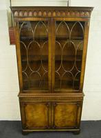 Reprodux Bevan Funnell Mahogany Bookcase