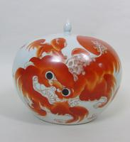 Antique Chinese Porcelain Lidded Dragon Bowl (8 of 10)