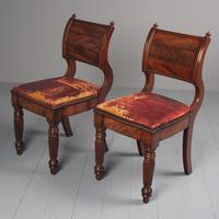 Rare Pair of Brass Inlaid Mahogany & Leather Library Chairs