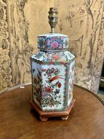 Early 20th Century Chinese Lamp (2 of 3)