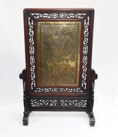 Antique Chinese Screen Hardwood Brass Plaque Circa 1890
