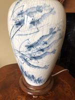 Oriental Adjustable Crackle Glaze Table Lamp (3 of 10)