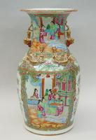 Good Large 19th Century Chinese Famille Rose Vase (3 of 12)