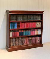 Mahogany Finish Rowan Wood Open Bookcase (7 of 10)