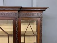 Carved Mahogany Display Cabinet by Warings (5 of 19)