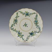 First Period Worcester Porcelain Fluted Cup & Saucer c.1770 (2 of 10)