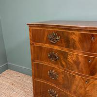 Stunning Georgian Mahogany Antique Serpentine Front Chest of Drawers (2 of 10)