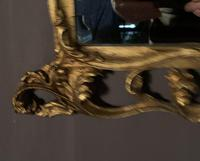 Good Quality Edwardian Gilt Overmantle Mirror (10 of 11)