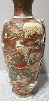 Huge Tube Work Satsuma Vase (5 of 7)